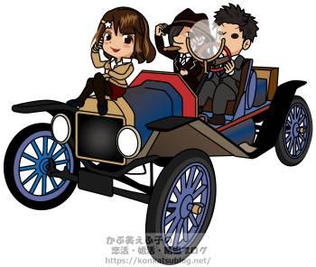 男女 男性 女性 女の子 クラッシックカー