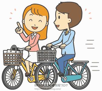 男女 男性 女性 女の子 自転車 ママチャリ