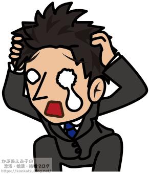 男性 サラリーマン 号泣