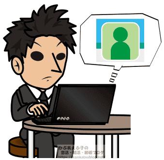 男性 会社員 サラリーマン パソコン PC操作 プロフィール閲覧