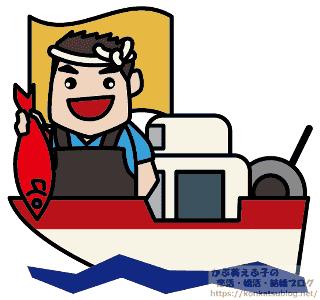 男性 漁師