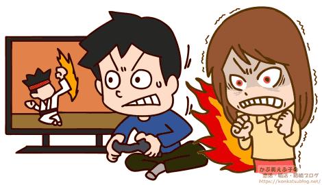 男性 TVゲーム 格闘ゲーム 女性 女の子 怒る