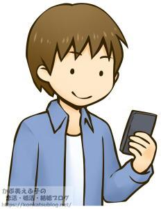 男性 スマホ スマートフォン 微笑み