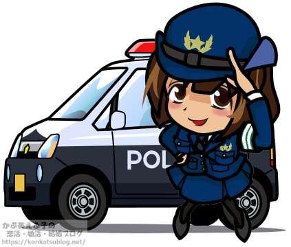 婦人警官 婦警 女性警察官 ミニパトカー