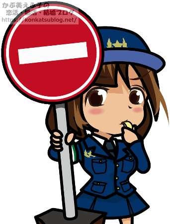 進入禁止の標識を持って注意する婦人警官