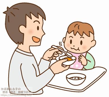 イクメン 子育て 育児 男性 赤ちゃん 赤ん坊
