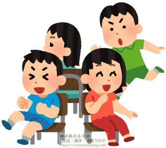 子供 男の子 女の子 男女 椅子取りゲーム