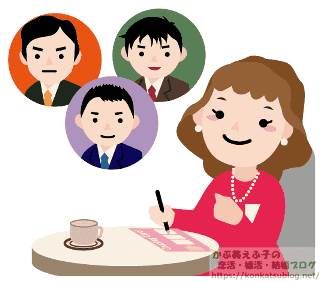 女性 女の子 婚活パーティー カップリングカード 記入