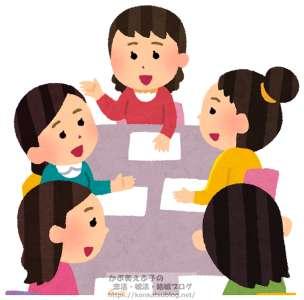 女性 女の子 会議 打合せ ミューティング女性 女の子 会議 打合せ