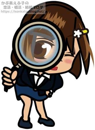 女性 女の子 虫眼鏡 調査 調べる