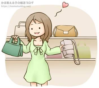 女性 買い物 ショッピング バッグ ブランド品