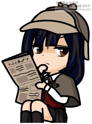 女性 女の子 新聞 読む