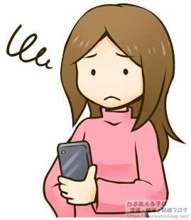 女性 女の子 スマホ スマートフォン 不機嫌