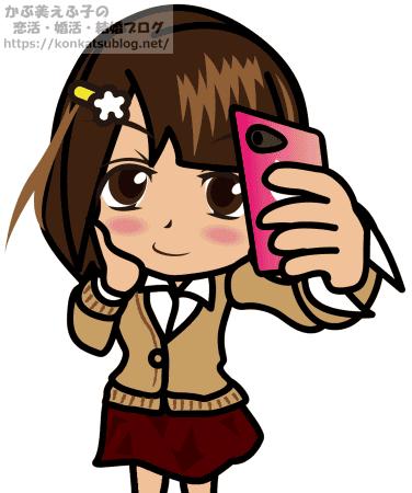 女性 女の子 スマホ スマートフォン 自撮り