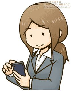 女性 女の子 OL スマホ スマートフォン