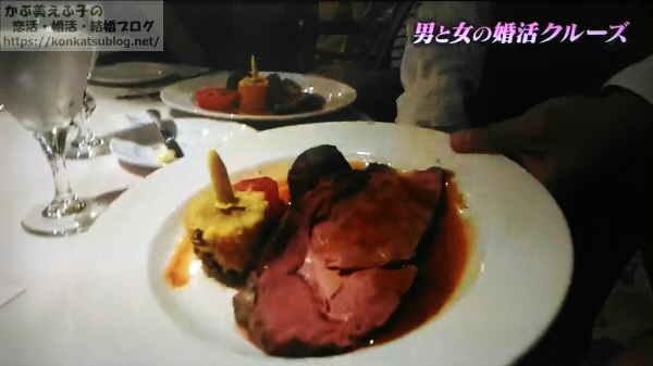 男と女の婚活クルーズ 夕食 サーロインステーキ