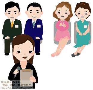 婚活パーティー マッチング カップル発表