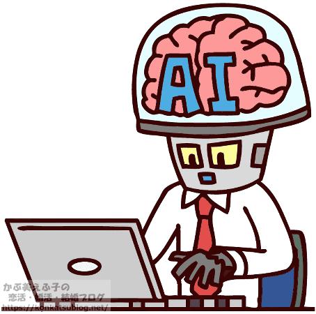 パソコンで仕事をするAIロボット