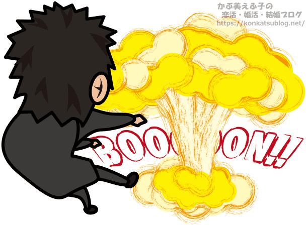 爆発して吹っ飛ぶサラリーマン