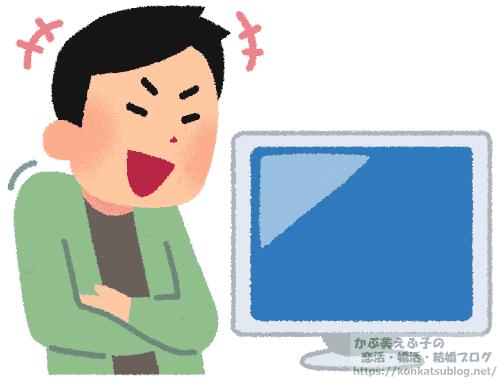 笑う男性 PCモニター