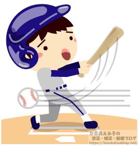 男性 男の子 野球 空振り 三振 ストライク